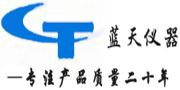 杭州蓝天/lantian