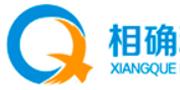 上海相确/XIANGQUE