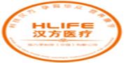 (济南)济南汉方医疗
