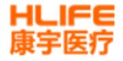 (泰安)HLIFE 康宇医疗