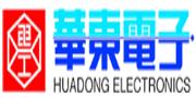 (南京)南京华东电子