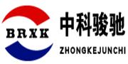北京中科骏驰/ZKJC