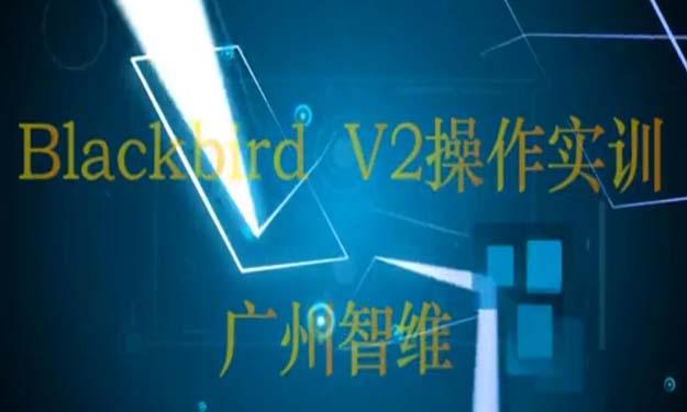 汽车CAN总线车载网络kvaser blackbird V2