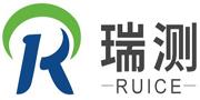 泰州瑞测/Ruice