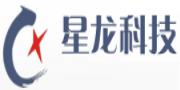 深圳星龙科技