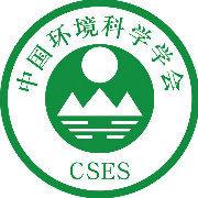 中国环境科学学会2019年科学技术年会