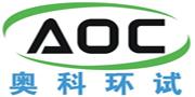 杭州奥科/AOC