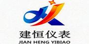 江苏建恒/jianheng