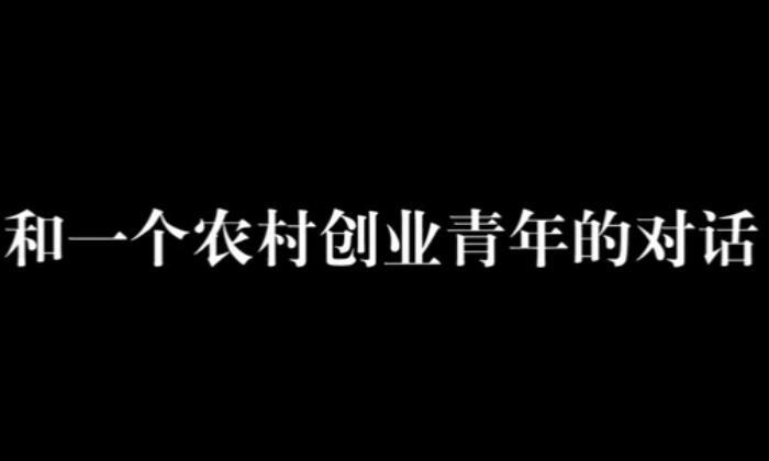 一个来自四川省农业青年的组培技术探索之路
