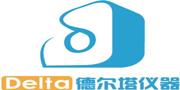 东莞德尔塔仪器/delta