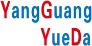 深圳阳光悦达/Yangguangyueda