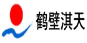 鹤壁淇天/QiTian