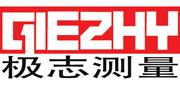 广州极志测量/GIEZHY