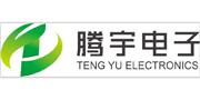 邯郸腾宇电子/tengyu