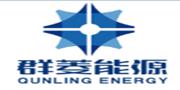 北京群菱能源