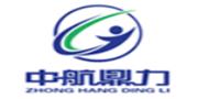 北京中航鼎力/ZHONG HANG