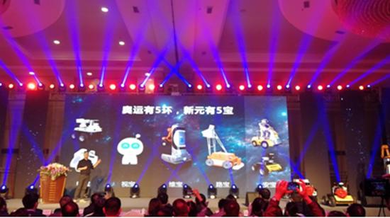 满足市场需求 新元科技26日发布五大行业机器人