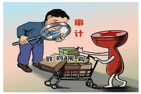 上海市政府采购中心2019年度物业管理服务定点采购纪实