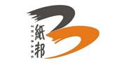 杭州纸邦/zhibang