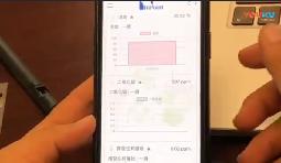 台湾HiPoint产品之KliMalog软件app操作