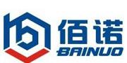 上海佰诺/BaiNuo