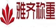 上海雅齐/yaqi