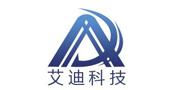 郑州艾迪科技/aidikeji