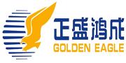 北京正盛鸿成/GOLDEN EAQLE