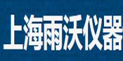 上海雨沃/YUWO