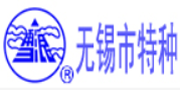 无锡特种压力表/TEZHONG