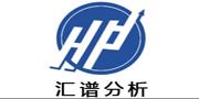 河北汇谱分析/Hui Spectrum