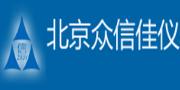 北京众信佳仪/ZXJY