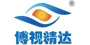 深圳博视达/BOSHIDA