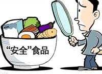 食品检验机构质量管理与风险防控专题培训班
