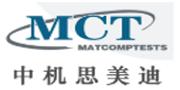 长春中机思美迪/MCT
