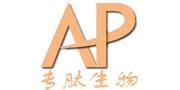 杭州专肽/allpeptide