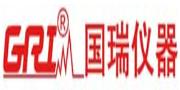 湖南国瑞仪器/GRI