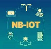 广东首批NB-IoT智能燃气表上岗