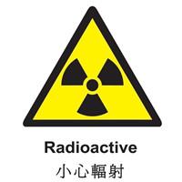 海关截获违禁品 辐射检测仪器大显身手 海外购物需谨慎