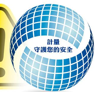 """传道受业解惑也 中国计量协会开启""""计量精准服务企业行"""""""