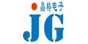 苏州晶格/JG