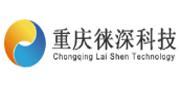重庆徕深/Lai Shen