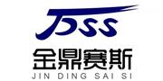 湖南金鼎赛斯/JDSS