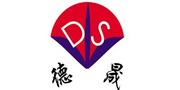 武�h德晟/DS