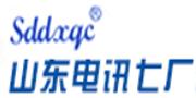 山东电讯七厂/DXQC