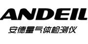 深圳安德量/ANDEIL