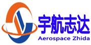 东莞宇航志达/Aerospace Zhida
