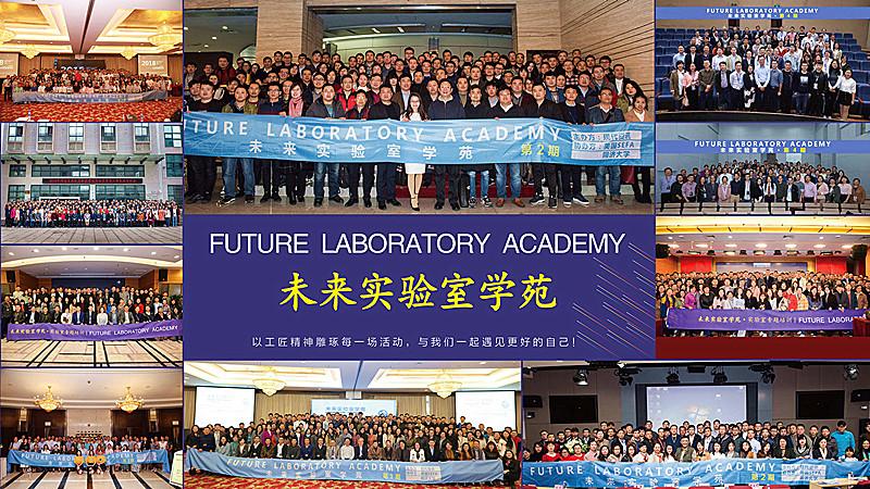 实验室专题培训第八期—上海站,报名通道正式开启