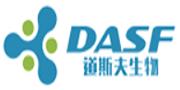 南京道斯夫/DASF