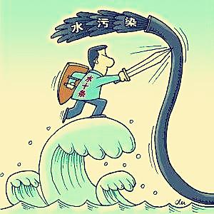 广东生态环境厅出台《广东省水污染防治条例》草案
